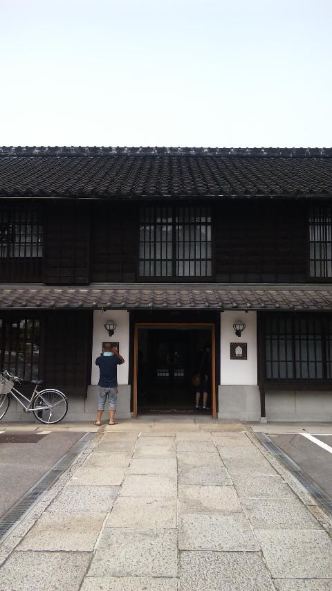 MUSEUM OF VINEGAR「酢の里」